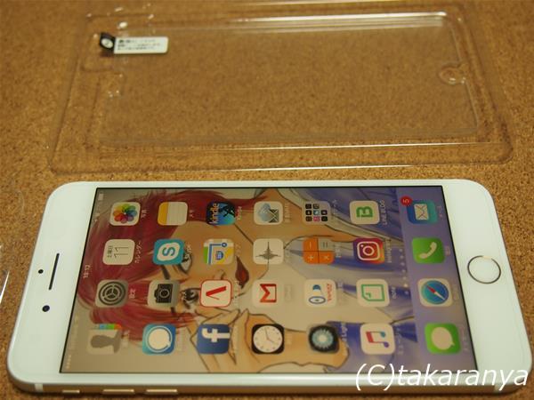 簡単に貼れるiPhone7 plus用ガラスフィルム