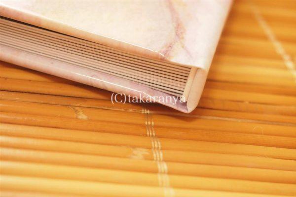 マイブックフルフラットは合紙製本
