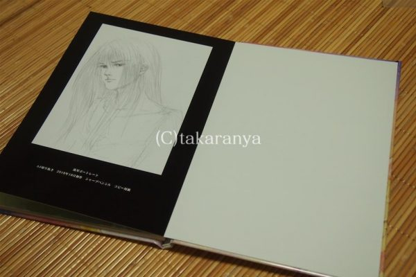 181111mybook-fullflat29