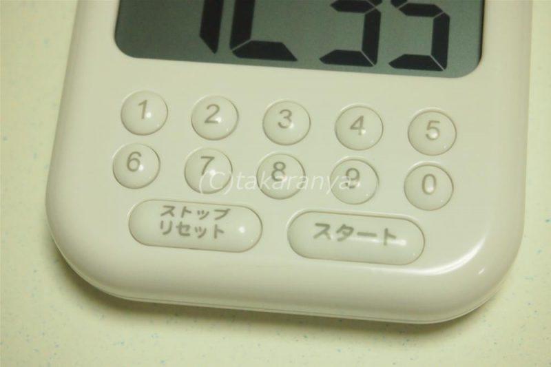 数字ボタンがついている